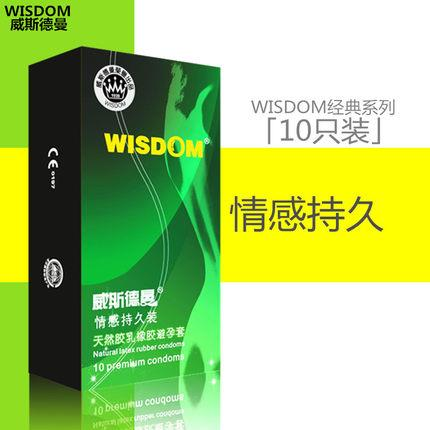 WISDOM PROLONG PLAY CONDOM 10s (Delay Tahan Lama)