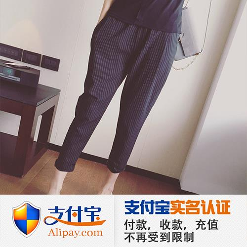 WOMAN FEMALE WOMEN ALIPAY BOTTOM TROUSER FORMAL PENCIL PANT ELEGANT
