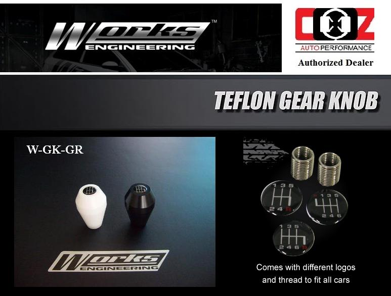 Works Engineering Teflon Gear Knob W-GK-GR / Greddy Design (White)