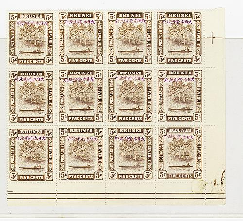 WW2 ,1942, Rare Japanes Occupation Brunei 5c Block of 12 stamps . Mnh.