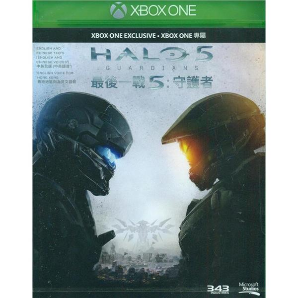 XBOX ONE HALO 5: GUARDIANS (AS)