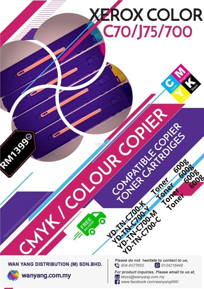 Xerox  Color C70/J75/700 COLOUR COPIER TONER CARTRIDGE