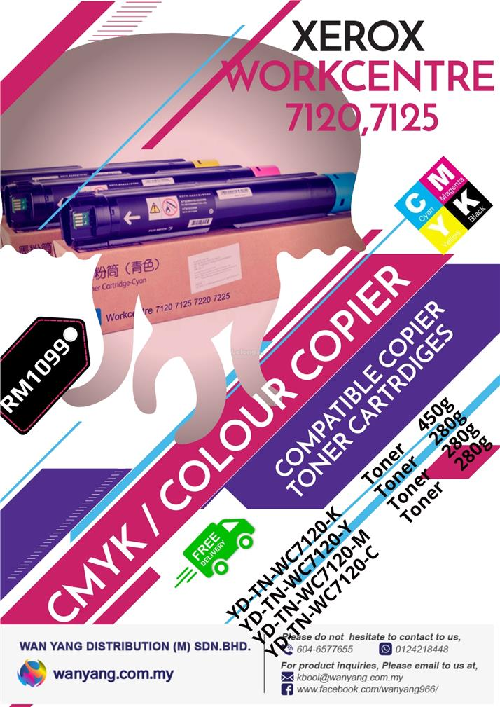 Xerox WorkCentre 7120,7125 COLOUR COPIER TONER CARTRIDGE