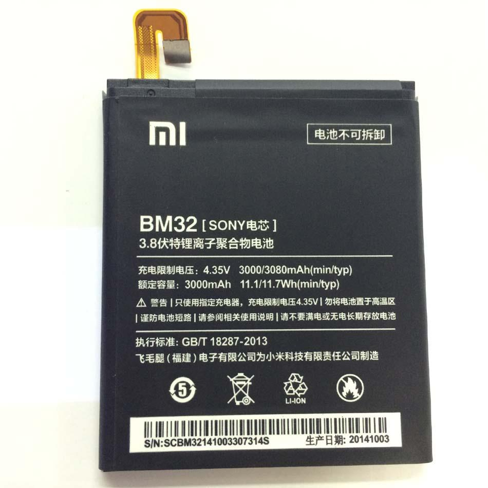 Xiao Mi XiaoMI 4 BM32 Battery / Replacement / Sparepart