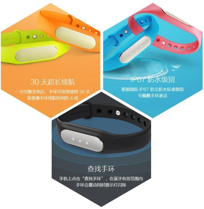 XIAOMI Mi Band Strap for version 1, 1S monitor Sleep tracker LED