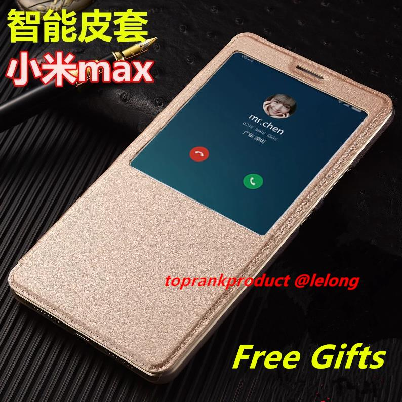 Xiaomi Mi Max 6.44 Flip PU Leather Smart Case Cover Casing + Free Gift