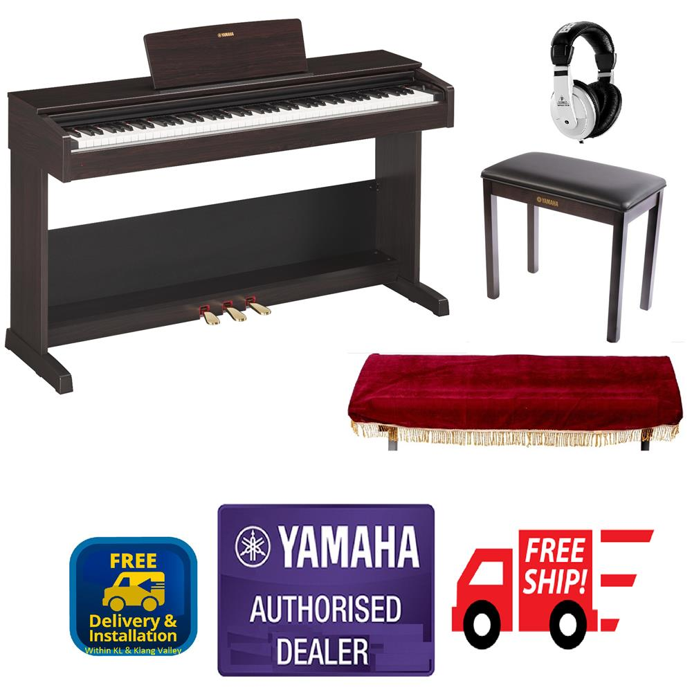 Yamaha Arius YDP-103 88 Keys Digital Piano