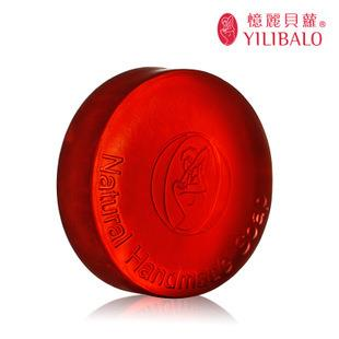 YILI BALO Pomegranate Revitalize & Whitening Soap 100g