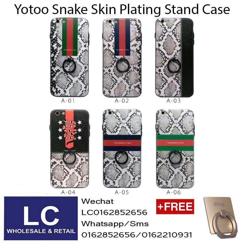 Yotoo Snake Skin Plating Stand Case Samsung S7 Edge / Note 5
