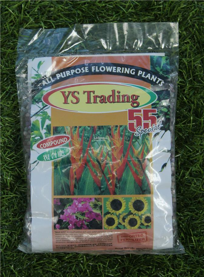 YS Special 55 Imported Formulated Fertilizer (MORE BLOOM) 400gm