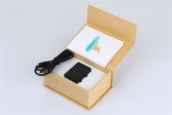 Z9 GSM/GPRS/GPS Tracker Global Locator Mini Real Time Tracking Device