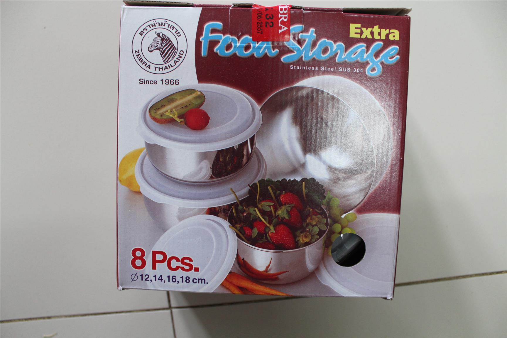 Zebra Food Store 4Unit/Set ¡¾Thailand Version¡¿