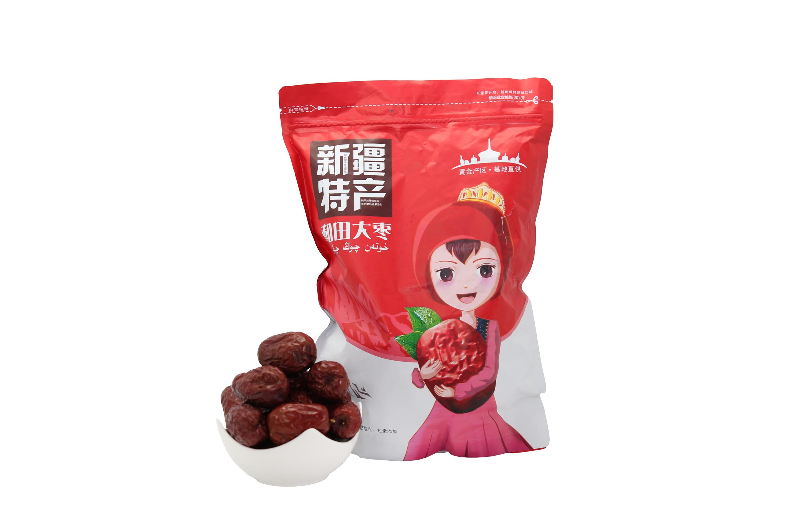 XinJiang Hotan Super Premium Red Dates)
