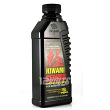 Bardahl Kiwami Engine Treatment power boosting engine treatment