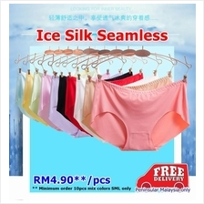 8 | 10pcs Ice Silk Seamless For S M L XL Lady Panties Underwear Briefs