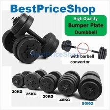 Top Grade Bumper Plate Rubber Dumbbell 20kg 40kg 50kg /pair Barbell