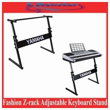 Fashion Z-rack Adjustable Electric Keyboard Piano Rack Stand New