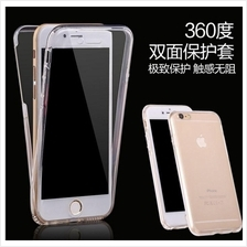 APPLE IPHONE 7 4 4S 5 5S 6 6S PLUS Front BACK 360 Transparent TPU Case
