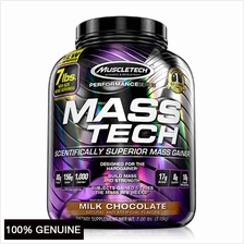 MuscleTech Mass Tech, Milk Chocolate, 7lbs