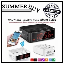 Bluetooth Wireless Speaker with Alarm Clock FM Memory Card USB SD Card