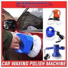 Car Polish Towel Waxing Polish Machine DC 12V Car Cigarette Lighter