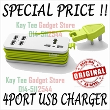 **NEW Pineng PN333 PN-333 4 USB Port Charger 4.2A  ***MUST HAVE !!!