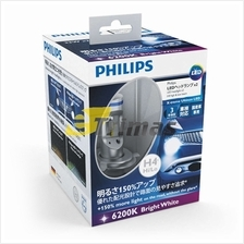 12953 Philips X-treme Ultinon LED H4 Head Light Lamp Bulb 6200K