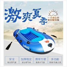 Inflatable Fishing Boat Up To 4 Person