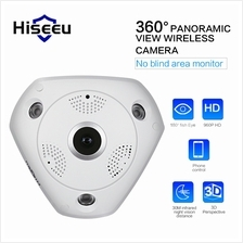 Panoramic 360 Degree Fisheye Camera Onvif HD WiFi IP CCTV