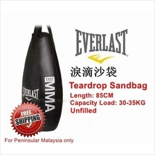 Everlast MMA PU Leather Punching Bag Boxing Muay Thai & Silat Training