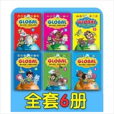 6 in 1 global Magic English big books (support reading Pen)