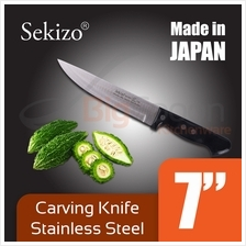 SEKIZO Carving Knife - 7 inch