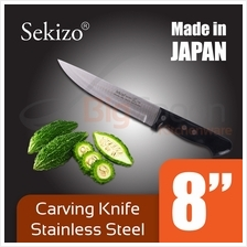 SEKIZO Carving Knife - 8 inch