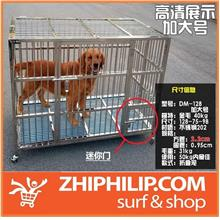 Stainless Steel Foldable Adjustable Pet Cat Dog Cage House Door