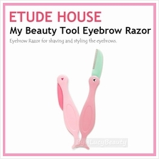 ETUDE HOUSE My Beauty Tool Eyebrow Razor
