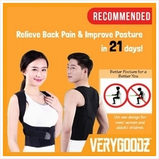 MyCARE Comfort Posture Support Corrector for Back Neck Shoulder Brace