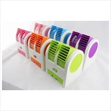 Portable Mini USB Fan Double Blow Wind Bladeless Desktop (AIRCOND)