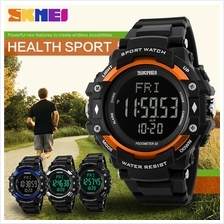 SKMEI 1180 Men's Pedometer Heart Rate Monitor LED Sport Watch