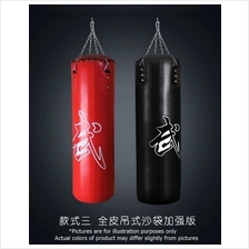 PU Leather Unfilled Boxing Punching Bag Gym Muay Thai Silat Training