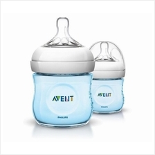 Philips Avent Natural Blue Bottle 4oz  125ml Twin Pack