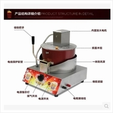Electric Commercial Use Popcorn Machine Maker Gas/Electric 2 Way Use