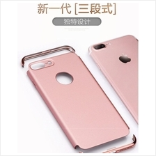 2nd Gen 3 IN 1 360 Full Protection Case iPhone 7
