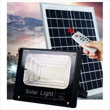 10W LED SOLAR POWER GARDEN LIGHT WITH REMOTE CONTROL