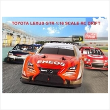 TOYOTA LEXUS GTR 1:16 SCALE RC DRIFT REMOTE CONTROL CAR