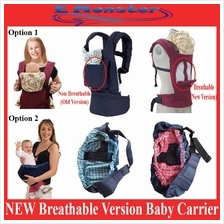 Latest Breathable Baby Child Kid Carrier Seat Sleep Comfortable Wrap