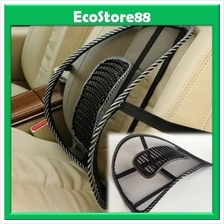 Car Seat Back Chair Cushion - Massage Back Support Office Home