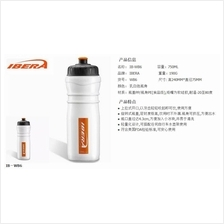 Taiwan Ibera Bicycle sport water  bottle w dust cover 750ml(Yellow/Bla