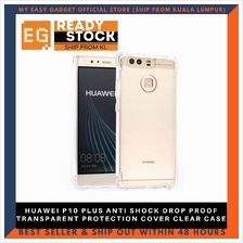 ANTI SHOCK TPU AIR BAG SHOCK PROOF CASE FOR ANDROID HUAWEI P10 PLUS