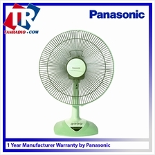 "Panasonic Table Fan 16"" With 3 Speed Meadow Green PANA F MN404 ME"