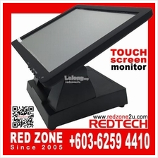 RedTech TW150 15in POS System / POS Software Touch Screen Monitor